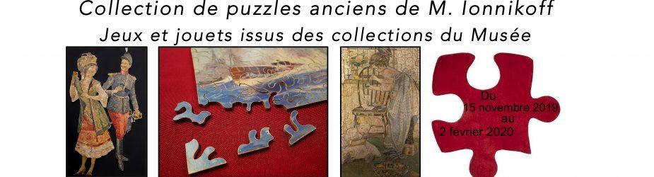 """Musée : Exposition """"En Mille Morceaux"""""""